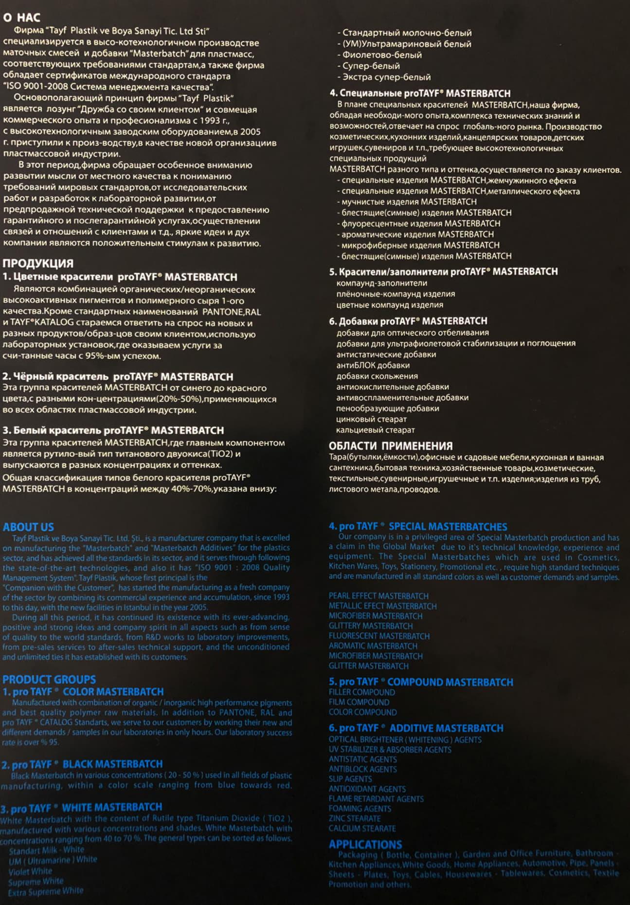 Broşür 1 Arka